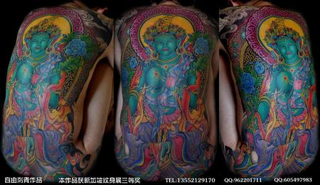 Tang Ping - Back Piece Tattoo
